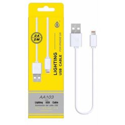 Lightning 2A 2 Metre Charge / Data Sync Cable - Retail Packed