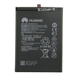 Genuine Huawei HB386589ECW Replacement Battery