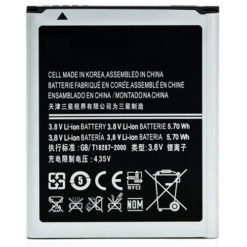 Samsung i8190 Galaxy S3 Mini AAA Quality 1500mAh Replacement Battery