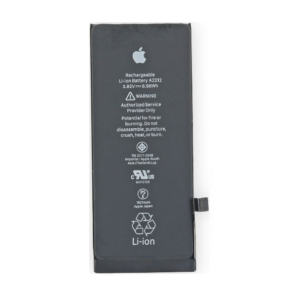 iPhone SE 2020 OEM A2312 1821mAh Replacement Battery - 14 Day