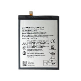 Nokia LC-620 AAA Quality 3500mAh Replacement Battery